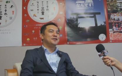 2013年8月 三重県知事インタビュー