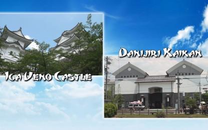 「三重を知ろう」伊賀上野城とだんじり会館