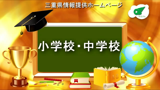 Japan Education jp