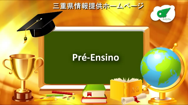 educacao-japao