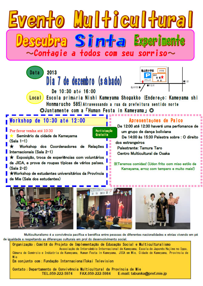 evento multicultural japao