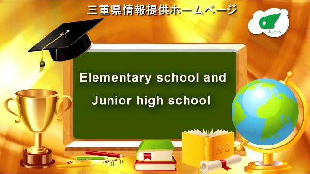japan education 1