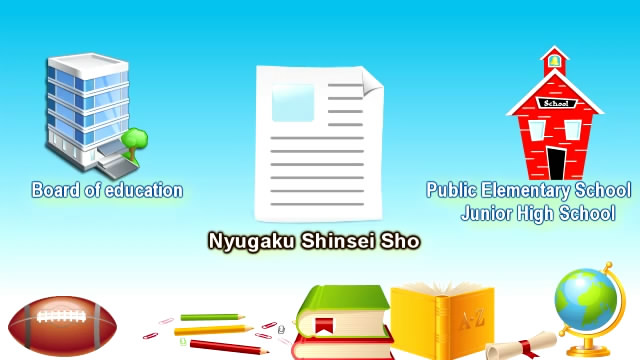 japan education 3