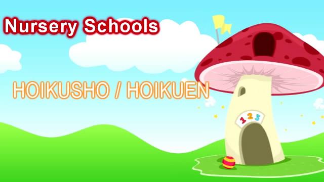 pre-education japan 3