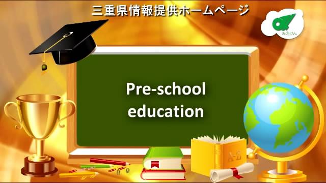 pre-education japan