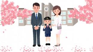 Japan School Life 1