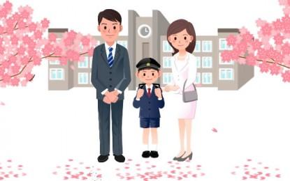 [教育シリーズ⑤]小学校・中学校での生活(パート2)