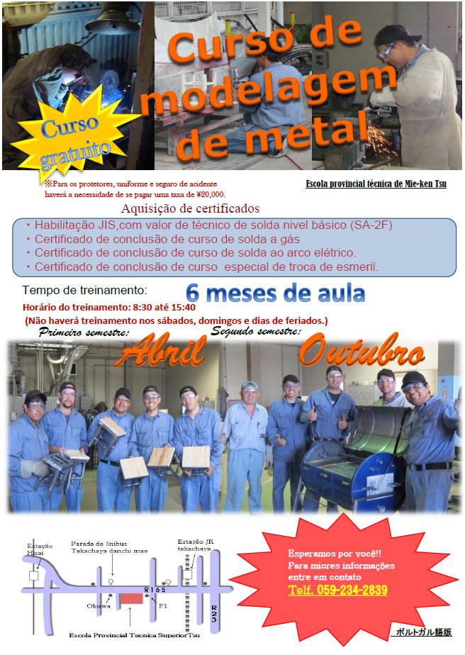 curso de metal - solda japao