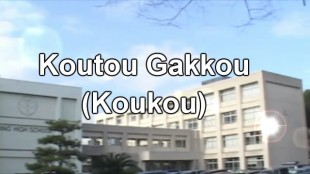 japanese high school koukou