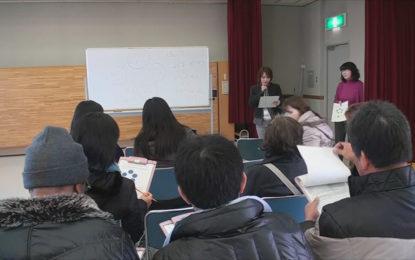 2015年2月12日(木)刈谷市でセミナー「外国人雇用の展望とこれからの企業経営」開催