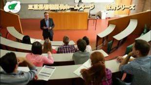 japan scholarship help lines 2