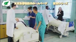 japan scholarship help lines 3