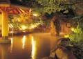 「三重を知ろう」三重の温泉