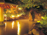 Exploring Mie: Hot springs in Mie