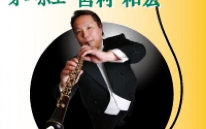 5月14日(水)津市でワンコインコンサートvol.48開催