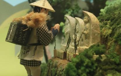 「三重を知ろう」三重県立熊野古道センターについて