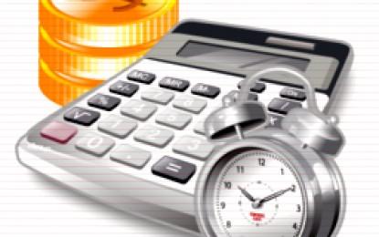 平成26年度4月~「個人住民税の臨時特例措置」について