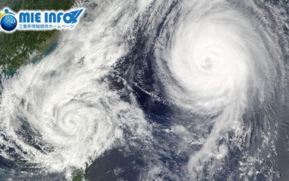 防災講座 「台風について」