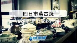 yokkaichi banko yaki