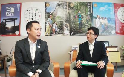 鈴木英敬三重県知事にインタビュー(2014年8月)