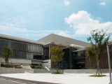 Conhecendo o MieMu – O Museu Geral de Mie