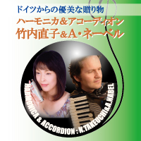 one coin concert