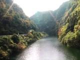 三重を知ろう - 香落渓