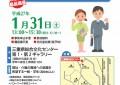 [Tsu] Feira de Empregos – Bem-Estar e Cuidador de Idosos