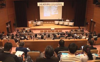 外国人従業員がどのように日本の社会に適応できるかについて