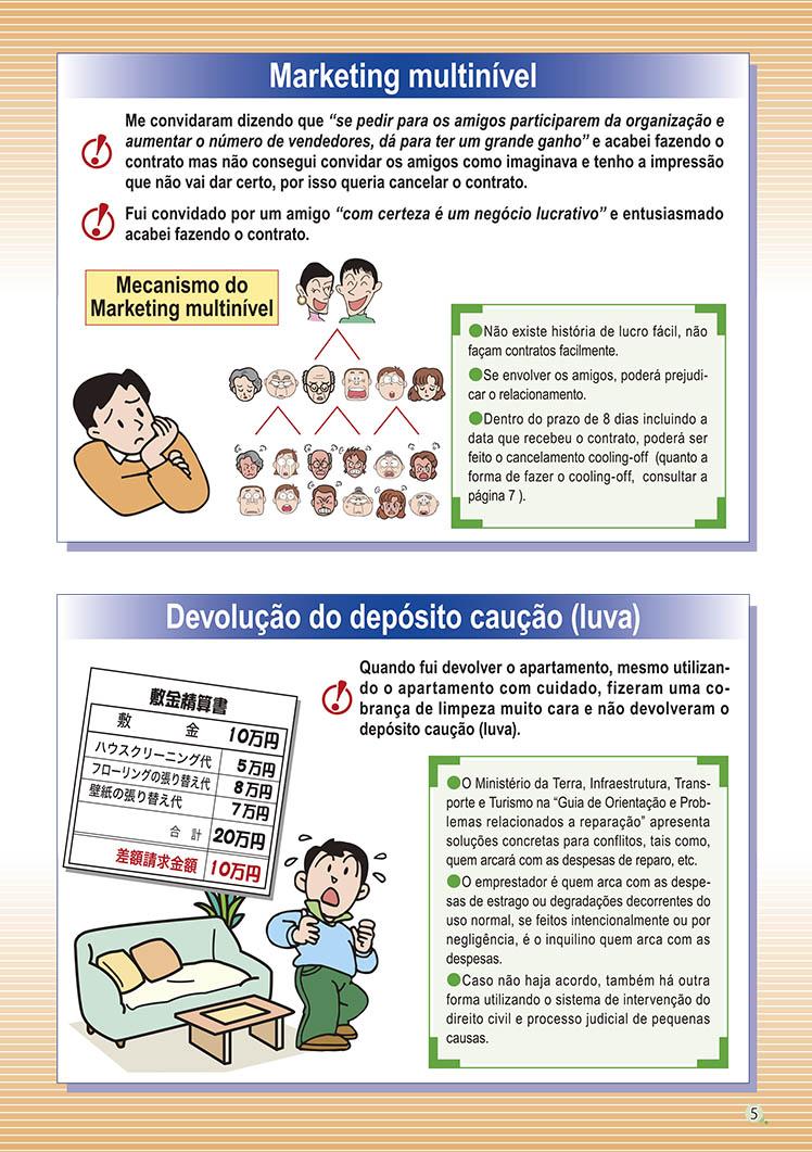 02-03-スペイン語ol