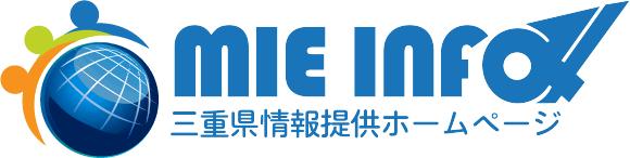 Recursos de Información de la Prefectura de Mie.