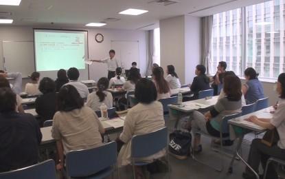 研修会「ブラジル・フィリピン・日本の国際結婚、離婚、夫婦問題について」が開催されました