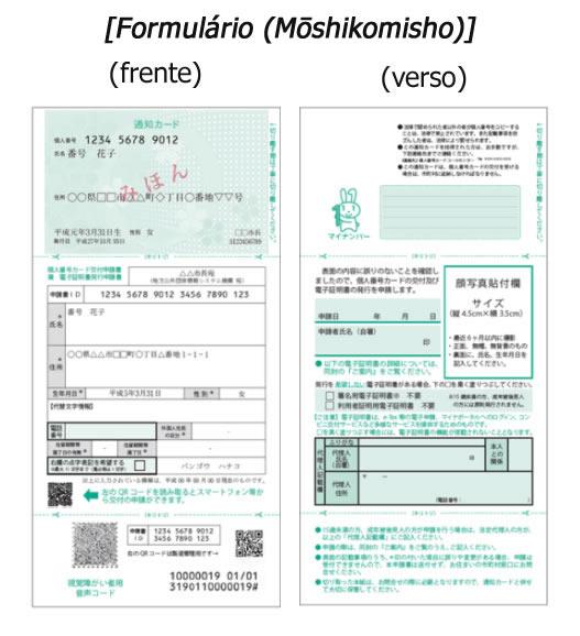 formulario(frente-verso)2
