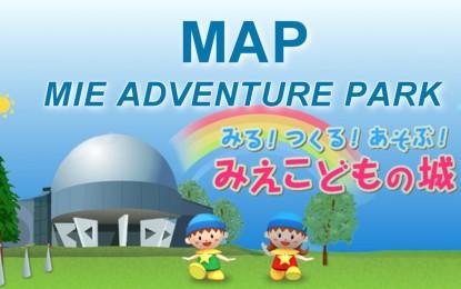有关三重县松阪市「三重县立三重儿童之城」的介绍视频