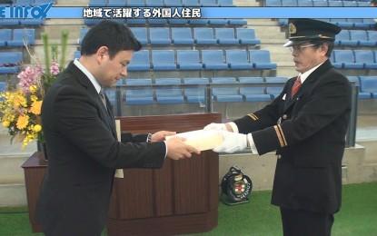 三重県の地域の安全を守るために活動する消防団員