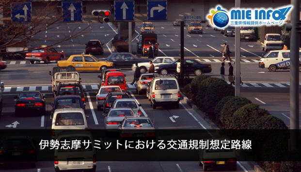 trafic-information