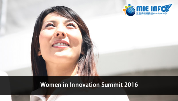Women in Innovation Summit 2016