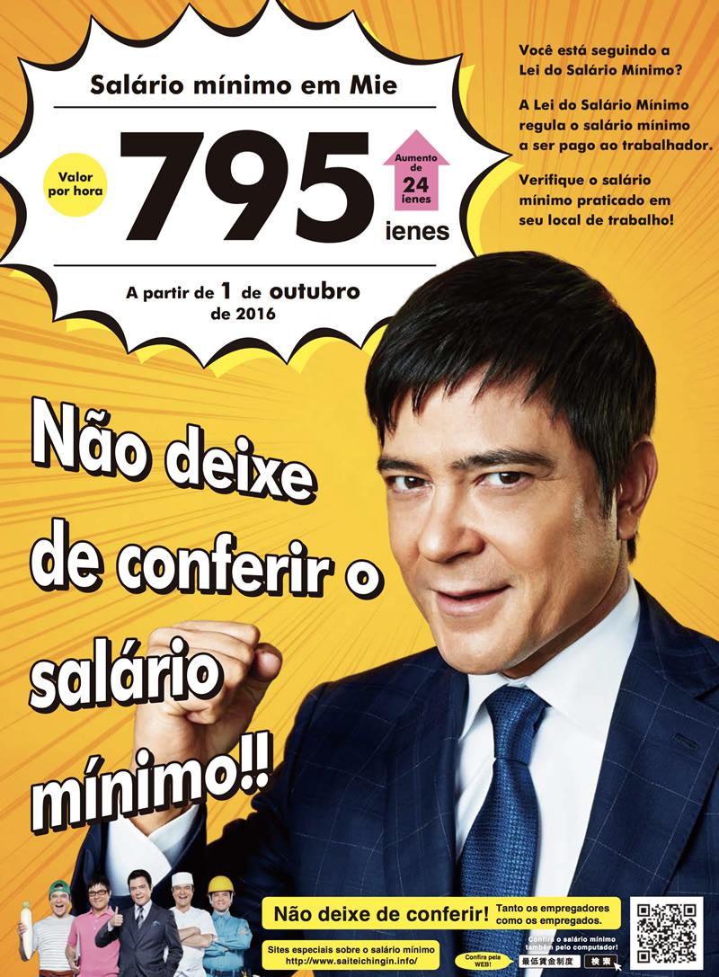 portugues-1