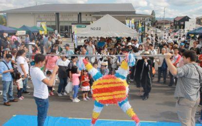 En el día 08/oct, el Evento de Concientización Multicultural de Mie fue realizado juntamente con la Fiesta de Intercambio Internacional de Iga 2017. Favorecidos por el tiempo soleado, el evento contó con stands de comidas de diversos países y tiendas de varias organizaciones, además de las presentaciones de danza y de la Piñata. Ciudadanos de […]
