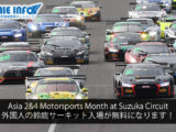 Asia 2&4 Motorsports Month at Suzuka Circuit – Admission fee at the Suzuka Circuit will be free for foreigners!