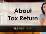 About Tax Return